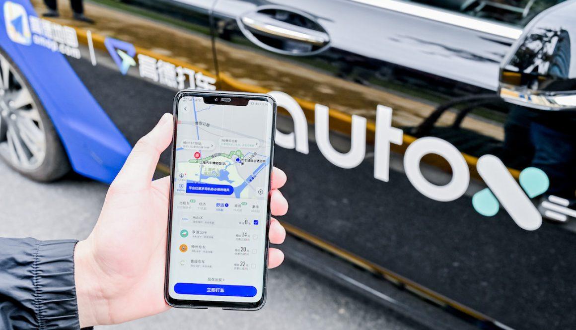 AutoX RoboTaxi Amap app
